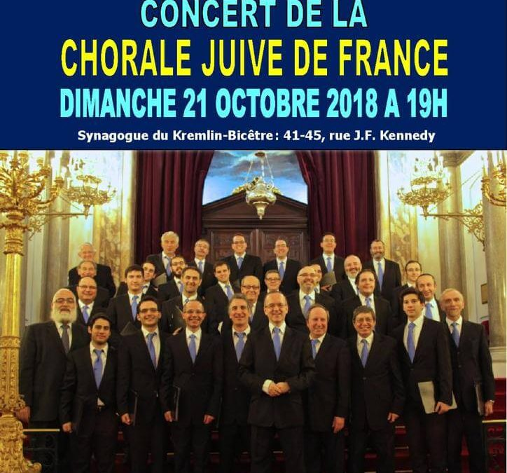 Concert of the Jewish Choir of France – Sunday, October 21st, 2018