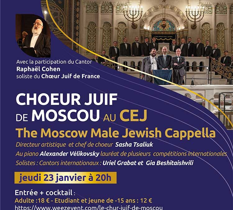 Concert of the Jewish Choir of Moscow – Thursday, January 23, 2020